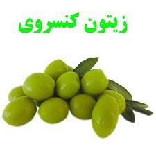 قیمت روز کنسرو زیتون مرغوب در ایران