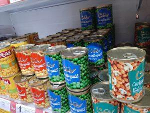 فروشنده انواع کنسرو لوبیا با قارچ