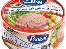 قیمت عمده فروشی کنسرو ماهی در بازار تهران