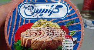 خرید عمده تن ماهی ارزان قیمت