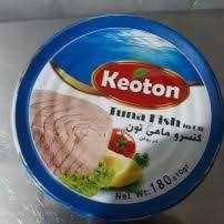بهترین تولیدی تن ماهی ارزان