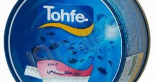 تولیدکنندگان برتر کنسرو تن ماهی ایران