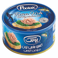 کارخانه تولید تن ماهی