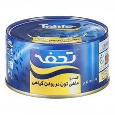 کنسرو تن ماهی های گران قیمت